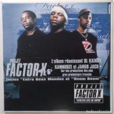 """Discos de vinilo: PROJET FACTOR X - ENTRETIEN AVEC [FRANCIA HIP HOP] [EDICIÓN ESPECIAL LIMITADA 2LP 12"""" 33RPM][2002]. Lote 210026367"""