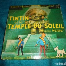 Discos de vinil: TINTIN ET LE TEMPLE DU SOLEIL. ( SOLO CARATULA). Lote 210033005