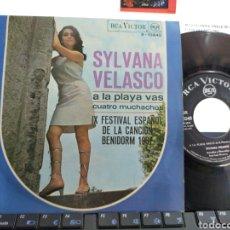 Discos de vinilo: SYLVANA VELASCO SINGLE A LA PLAYA VAS 1967. Lote 210038895