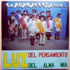 Discos de vinilo: LA RONDALLITA: LUZ DEL PENSAMIENTO - LP - CARLINER (PUERTO RICO) - 1977 - EXCELENTE (EX). Lote 210042468