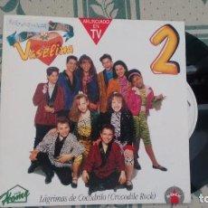 Discos de vinilo: SINGLE ( VINILO) -PROMOCION- DE LA ONDA VASELINA AÑOS 90. Lote 210045946