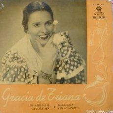 Discos de vinilo: GRACIA DE TRIANA EP SELLO ODEÓN AÑO 1956. Lote 210059136