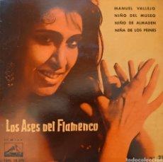 Discos de vinilo: LOS ASES DEL FLAMENCO EP SELLO LA VOZ DE SU AMO AÑO 1960. Lote 210059376