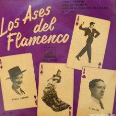 Discos de vinilo: LOS ASES DEL FLAMENCO EP SELLO LA VOZ DE SU AMO AÑO 1959. Lote 210059540
