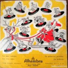 Discos de vinilo: DISCO CUENTOS ALHAMBRA: LOS DOS CONEJOS - LOS TRES OSOS - LA PRINCESA PERDIDA - LA LECHERA. Lote 210062801