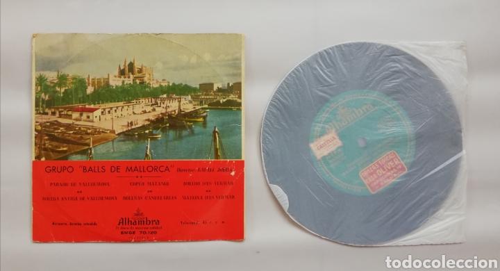GRUPO BALLS DE MALLORCA - AÑOS 50/60 - DISCO EP ALHAMBRA - FOLCLORE DE MALLORCA - DIR. RAFAEL JORDA (Música - Discos de Vinilo - EPs - Étnicas y Músicas del Mundo)