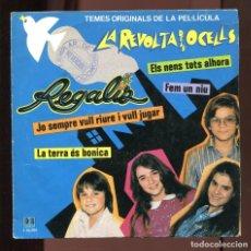 Discos de vinilo: REGALIZ. LA REVOLTA DELS OCELLS, BELTER 1982. Lote 210082110