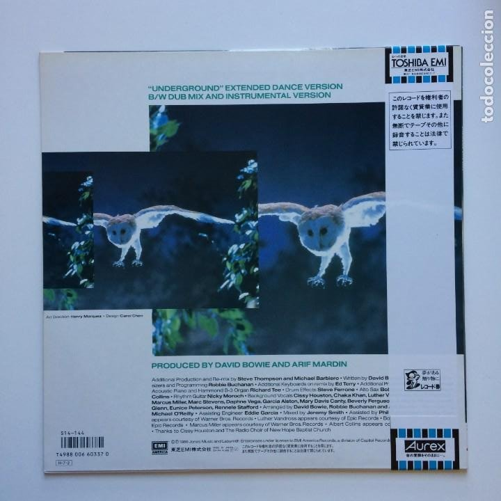 Discos de vinilo: David Bowie – Underground (Extended Dance Mix) JAPAN 1986 EMI AMERICA - Foto 2 - 210088695