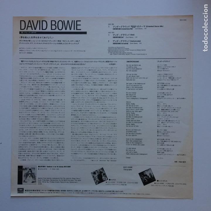 Discos de vinilo: David Bowie – Underground (Extended Dance Mix) JAPAN 1986 EMI AMERICA - Foto 3 - 210088695