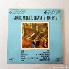 Discos de vinilo: DISCO VINILO. Lote 210164901