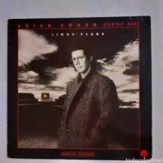 Discos de vinilo: CHICK COREA. LIGHT YEARS. 1987 SUIZA. GRP 91036. DISCO VG++. CARÁTULA VG+. Lote 210169573