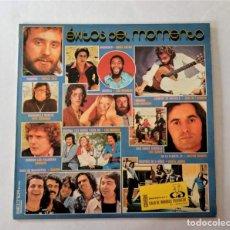 Discos de vinilo: DISCO VINILO. Lote 210202907
