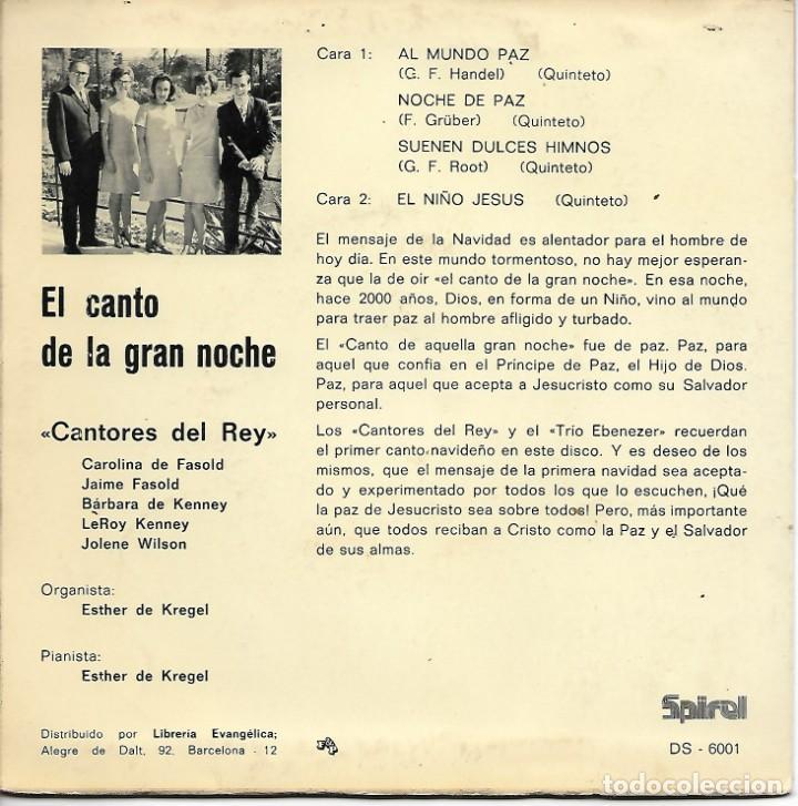 Discos de vinilo: Cantores Del Rey / Trio Ebenezer - El Canto De La Gran Noche - Spiral DS-6001 - 1970 - Foto 2 - 210204247