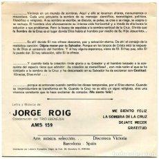 Discos de vinilo: JORGE ROIG - ME SIENTO FELIZ / DÉJATE MECER / GRATITUD / LA SOMBRA DE LA CRUZ - VICTORIA AMS159. Lote 210218935