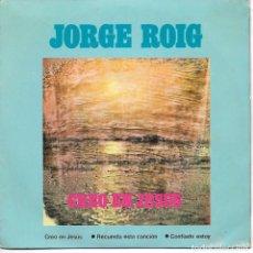 Discos de vinilo: JORGE ROIG - CREO EN JESÚS / RECUERDA ESTA CANCIÓN / CONFIADO ESTOY - SIN DISCOGRAFICA BN-45-408. Lote 210219200