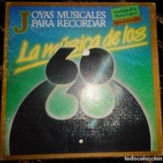 Discos de vinilo: BOX 3 LP JOYAS MUSICALES PARA RECORDAR - LA MUSICA DE LOS 60 - (EX/EX)Ç. Lote 210245995