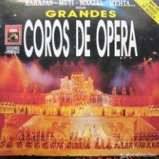Discos de vinilo: GRANDES COROS DE ÓPERA - KARAJAN, MAAZEL, METHA, ETC.. Lote 210251785