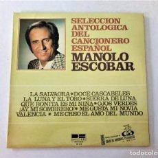 Discos de vinilo: DISCO VINILO. Lote 210263595