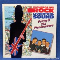 Discos de vinilo: LP PIONEROS DEL ROCK - LIVERPOOL SOUND - GERRY &THE PACENAKERS - ESPAÑA. Lote 210272390