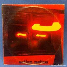 Discos de vinilo: LP MEDIUM MEDIUM - HUNGRY , SO HUNGRY - USA - AÑO 1981. Lote 210283027