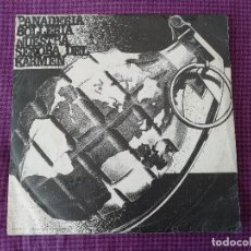 """Discos de vinilo: PANADERIA BOLLERIA NUESTRA SEÑORA DEL KARMEN / TDK: VEN Y UNETE A LA MUERTE, ETC. - EP 7"""" (1984). Lote 210319453"""