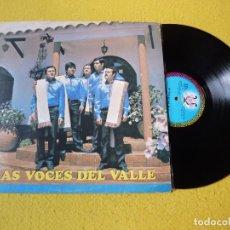 Discos de vinilo: LP LAS VOCES DEL VALLE - AUSENCIA - CULPABLE TUS OJOS - BOLIVIA PRESS - EX-/EX Ç. Lote 210326355