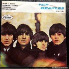Discos de vinilo: BEATLES - NO FALTA MUCHO - EP - MEXICO - CAPITOL - PAUL MCCARTNEY - JOHN LENNON - NO USO CORREOS. Lote 210343187