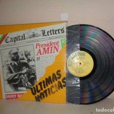 Discos de vinilo: CAPITAL LETTERS - PRESIDENT AMIN - ULTIMAS NOTICIAS -ESPECIAL REGGAE-SPAIN -AÑO 1980- GREENSLEEVES-. Lote 210363981