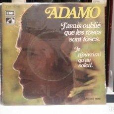Discos de vinilo: ** ADAMO - J'AVAIS OUBLIÉ QUE LES ROSES SONT ROSES - SG 1972 - MUESTRA PROMOCIÓN - LEER DESCRIPCIÓN. Lote 210402746