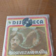 Discos de vinilo: DISCO VINILO SINGLE T.U.S.H.. Lote 210406971