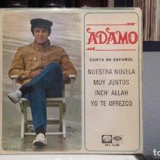 Discos de vinilo: ** ADAMO - NUESTRA NOVELA / MUY JUNTOS + 2 - EP AÑO 1967 - MUESTRA PROMOCIÓN - LEER DESCRIPCIÓN. Lote 210409380