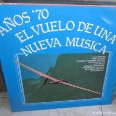 Discos de vinilo: VARIOS ?– AÑOS '70 EL VUELO DE UNA NUEVA MUSICA - PREMIATA FORNERIA MARCONI-RENATO ZERO-ETC. Lote 210432140