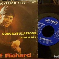 Discos de vinilo: EUROVISION 1968 - CONGRATULATIONS - CLIFF RICHARD. Lote 210451333