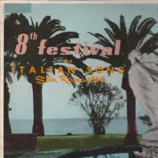Discos de vinilo: 8TH FESTIVAL OF ITALIAN SONG SANREMO 1958 LABEL DURIUM MADE IN SOUTH AFRICA. Lote 210463792