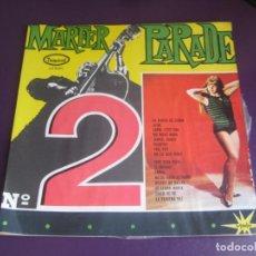 Dischi in vinile: MARFER PARADE VOL 2 LP MARFER COLOMBIA 60'S - EXITOS POP 60'S POR ORQUESTA MARFER - SIN USO. Lote 210477493