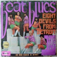 Discos de vinilo: EIGHT DEVILS FROM DETROIT.BEAT BLUES LIVE...EX..MUY RARO. Lote 210489477