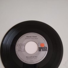 Discos de vinilo: BAL-3 DISCO CHICO 7 PULGADAS SIN CARÁTULA ARIOLA HANNS ARONI OCHESTER HEINZ ALISCH. Lote 210547695