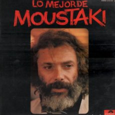 Discos de vinilo: GEORGES MOUSTAKI - LO MEJOR - LP POLYDOR DE 1977 RF-7989. Lote 210549598
