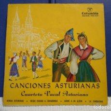 Discos de vinilo: CANCIONES ASTURIANAS. CUARTETO VOCAL ASTURIANO. SINGLE CON 4 CANCIONES: RONDA ASTURIANA - DESDE OVIE. Lote 210550416