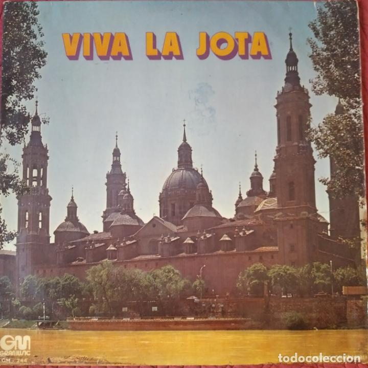 VIVA LA JOTA, - LP 1973- ARAGON (Música - Discos - LP Vinilo - Étnicas y Músicas del Mundo)