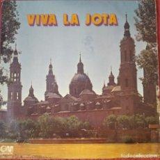 Discos de vinilo: VIVA LA JOTA, - LP 1973- ARAGON. Lote 210550945