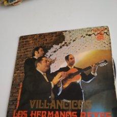 Discos de vinil: BAL-3 DISCO CHICO 7 PULGADAS VILLANCICOS OOS HERMANOS REYES. Lote 210560026