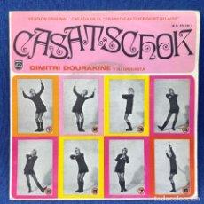 Discos de vinilo: SINGLE DIMITRI DOURAKINE Y SU ORQUESTA - CASATSCHOK / TOI TOI TOI - ESPAÑA - AÑO 1969. Lote 210562348