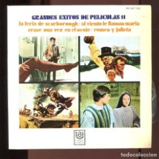 Discos de vinilo: GRANDES EXITOS PELÍCULAS, 11. ROMEO Y JULIETA , ETC. UNITED ARTISTS 1970. EP. Lote 210577763