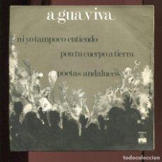 Discos de vinilo: AGUAVIVA. NI YO TAMPOCO ENTIENDO. POETAS ANDALUCES. ETC. ARIOLA 1975. EP. Lote 210578350