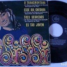 "Discos de vinilo: SISSI 7"" SPAIN EP 45 O TRANSMONTANA + 3 SINGLE VINILO 1969 FESTIVAL CANCION FIGUEIRA DA FOZ RARO VER. Lote 210582016"