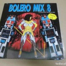 Discos de vinilo: QUIQUE TEJADA (LP) BOLERO MIX 8 AÑO – 1991 – DOBLE DISCO PORTADA ABIERTA. Lote 210584051