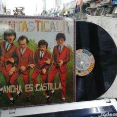 Discos de vinilo: ANCHA ES CASTILLA LP FANTÁSTICAL!! 1987. Lote 210599068