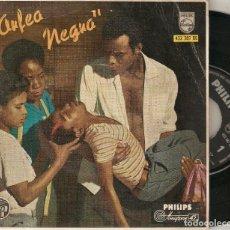 """Discos de vinilo: ANTONIO CARLOS JOBIM LUIZ BONZA 7"""" SPAIN EP 45 SINGLE VINILO 1959 BANDA SONORA SAMBA JAZZ BOSSA NOVA. Lote 210602143"""