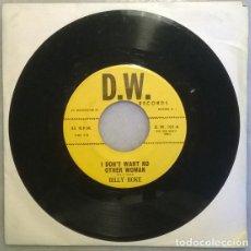 Discos de vinilo: BILLY HOKE. I WONDER/ I DON'T WANT NO OTHER WOMAN. D.W. USA 1965 SINGLE BLUES R&B. Lote 210613370